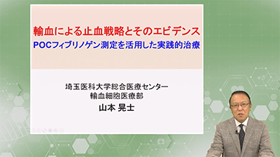 日本麻酔科学会.png